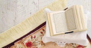 Open-Mushaf-on-Prayer-Mat-Mushaf-Photos-Books-of-Quran-001